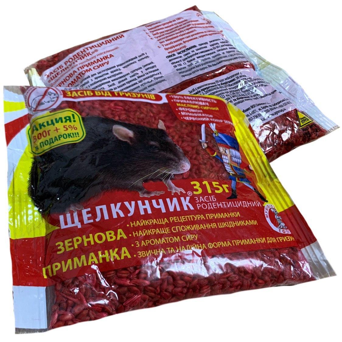 Зерновая приманка от грызунов ЩЕЛКУНЧИК 315г с ароматом сыра