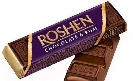 Шоколадный батончик Рошен Roshen с ромовой начинкой 43 г х 30 шт в упаковке