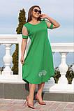 Літнє плаття жіноче великого розміру 50.52.54.56, фото 4