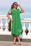 Літнє плаття жіноче великого розміру 50.52.54.56, фото 5