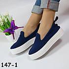 Женские легкие и очень мягкие слипоны синего цвета, текстиль 38-23,5 см ПОСЛЕДНИЙ РАЗМЕР, фото 5