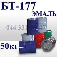 Краска БТ-177 окраска изделий эксплуатируемых в атмосферных условиях