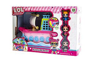 Набір лялька лол з корабликом L. O. L