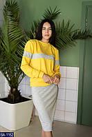 Женский  стильный костюм свитшот +юбка   42 44 46 48      размер Новинка