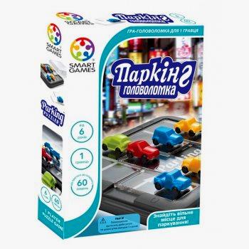 """Настольная игра головоломка """"Паркинг головоломка"""" (Паркінг головоломка) Smart Games"""
