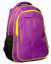 Рюкзак подростковый школьный California,фиолетовый