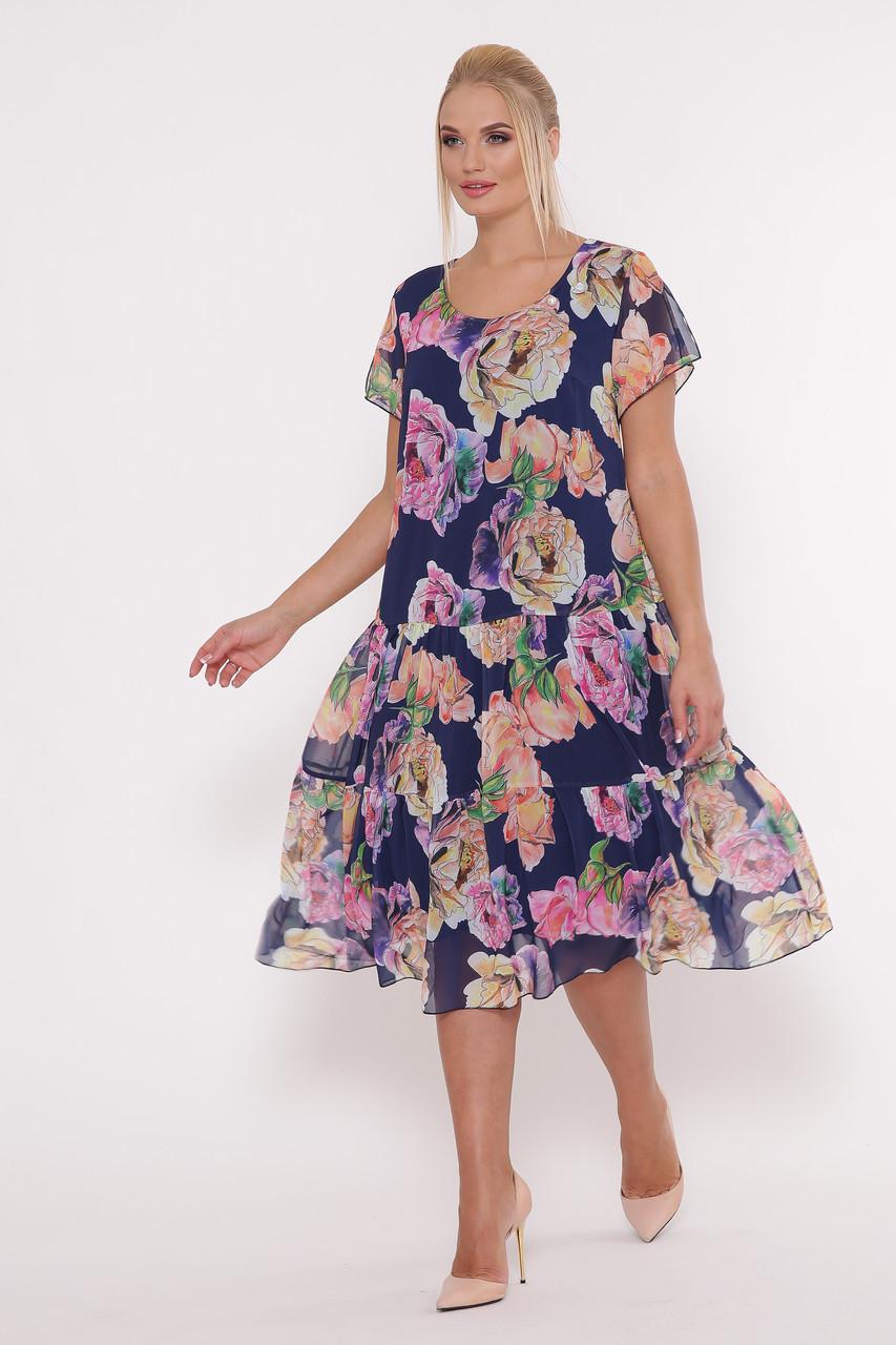 7d0a4fb41851b3b Летнее платье из креп-шифона 48 по 56 размер, цена 850 грн., купить ...