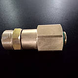 Перехідник для професійних апаратів високого тиску Керхер М22 х1.5 - М22 Easy!Lock, фото 2