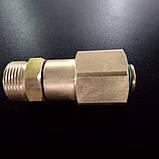 Переходник для профессиональных аппаратов высокого давления Керхер М22 х1.5 - М22 Easy!Lock, фото 2