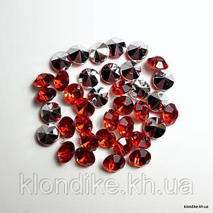 Стразы конусные, 8 мм, Цвет: Красный (100 шт.)