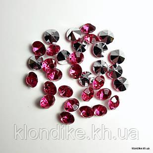 Стразы конусные, 8 мм, Цвет: Малиновый (100 шт.)