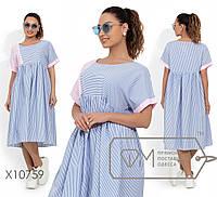Платье-миди из коттона с цельнокроенным верхом, отрезной талией и объемной юбкой, 2 цвета