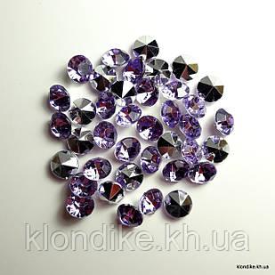 Стразы конусные, 8 мм, Цвет: Фиолетовый (100 шт.)