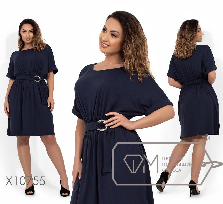 Платье-мини с цельнокроенным верхом, карманами и резинкой с поясом по талии, 2 цвета