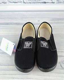 Текстильная обувь для мальчиков. Виктор 3 Черный 51-495-2 Waldi Украина