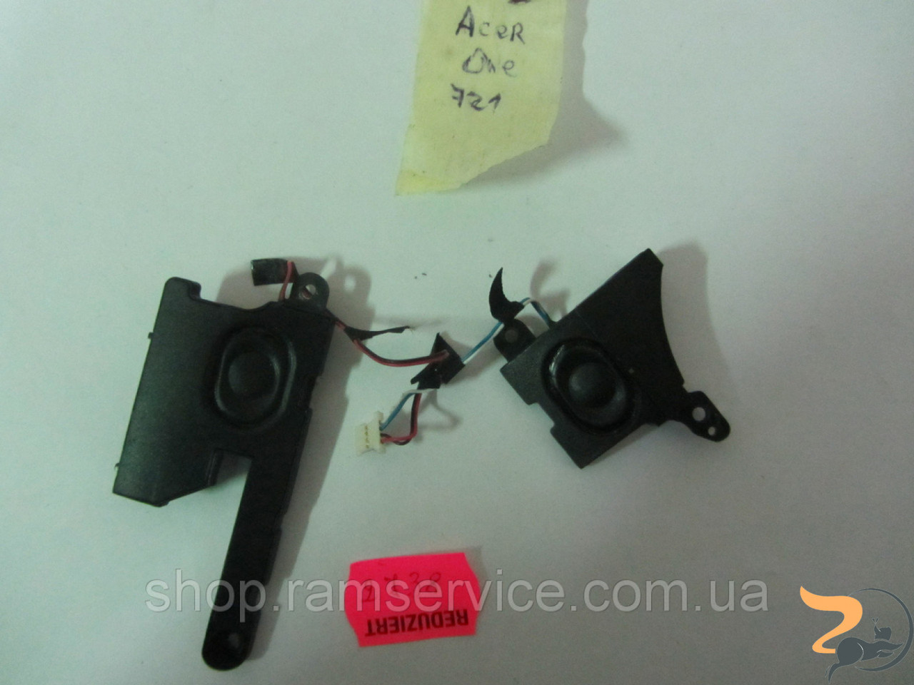 Динамики Acer One 721, б/в