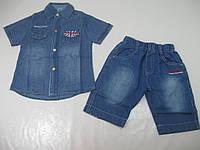 Костюм летний двойка (джинсовые рубашка и шорты)  для мальчика, размер 116, арт. В 50467