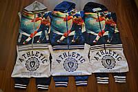 Трикотажные спортивные костюмы тройки для мальчиков.Размеры 116-146 см.Фирма GOLOXY, фото 1