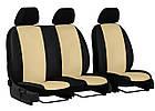 Авточохли на бус VOLKSWAGEN T5 універсальні Standart 2+1 з екошкіри, фото 3