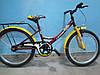 """Детский велосипед Leader Fox 20"""""""