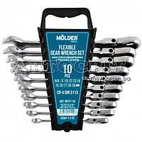 Набор комбинированных трещоточных ключей Molder с карданом 8-19 мм, 10 ед. MT57110