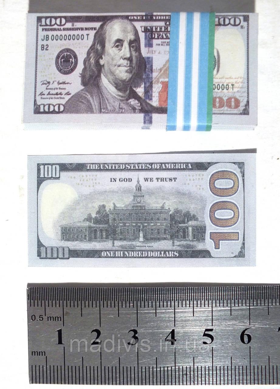 Миниатюрные сувенирные 100 долларов (новые)