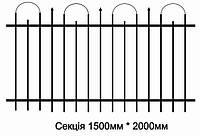 Забор из металла с кованными элементами на любой вкус