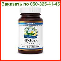 Чеснок НСП. HP Garlic, NSP. Чеснок NSP. Натуральная БИОДОБАВКА