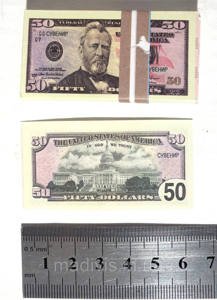 Миниатюрные сувенирные 50 долларов