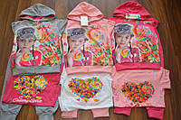 Трикотажные спортивные костюмы тройки для девочек.Размеры 98-128 см.Фирма CROSSFIRE.Венгрия, фото 1