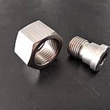 Перехідник для професійних апаратів високого тиску М18 - 1/4, фото 3
