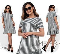 Льняное платье в полоску с короткими рукавами и сборкой на подоле по бокам, 3 цвета, фото 1