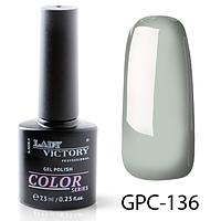 Цветной гель-лак Lady Victory GPC-136, 7.3 мл