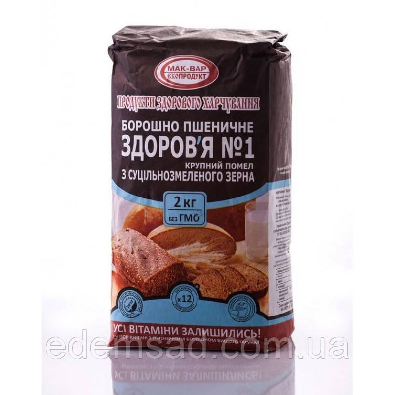 """Мука пшеничная  """"Здоровье"""" №1, """"Мак-Вар"""", 2 кг"""