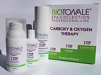 BIOTONALE Карбокси и оксиджи терапия Carboxy & Oxygen Therapy