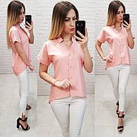 Блузка /блуза с коротким рукавом и удлинённой спинкой, модель 160 , цвет пудра