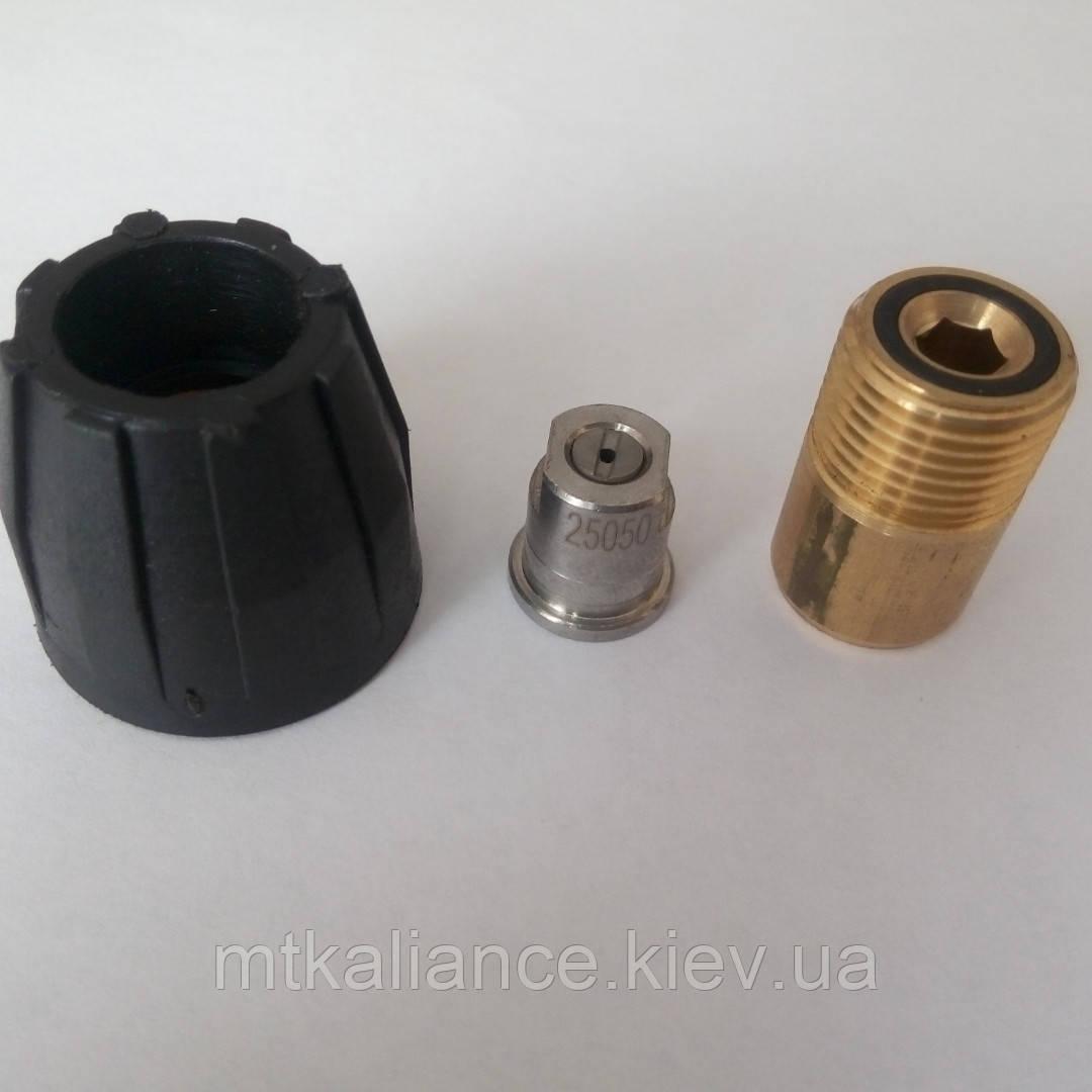 Форсункодержатель с форсункой , соединение 1/4 для мойки высокого давления