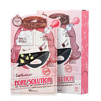ELIZAVECCA Pore Solution Super Elastic Mask Трехступенчатая маска для сужения пор