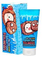 ELIZAVECCA Hell-Pore Vitamin Bright Turn Peeling Gel - Витаминный пилинг-гель для сияния кожи, 150мл