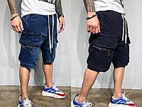 Мужские джинсовые шорты синие / 2 цвета / ЛЮКС КАЧЕСТВО / шорты джинсовые мужские с резинкой на поясе