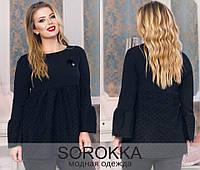 Женская нарядная блузка батал декорирована сеткой в горох, фото 1