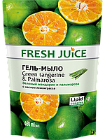 "Гель-мыло Fresh Juice ""Tangerine & Palmarosa"" дой-пак (460мл.)"