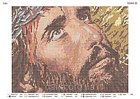 """Схема для полной вышивки """"Иисус"""""""