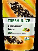 """Крем-мыло Fresh Juice """"Papaya"""" дой-пак (460мл.)"""
