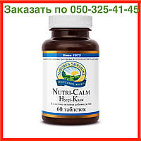 Нутри Калм НСП. Nutri - Calm Nsp. Натуральная БИОДОБАВКА