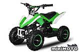 Крышка заводная, ручной стартер (тип #2) минимото, детский мотоцикл и квадроцикл, mini ATV (пластик), фото 6