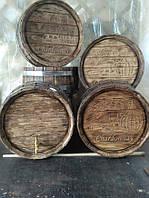 Бутафорные деревянные бочки