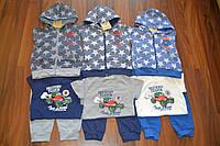 Трикотажные спортивные костюмы троечки для мальчиков.Размеры 6/9-36 месяцев.Фирма CROSSFIRE.Венгрия, фото 1