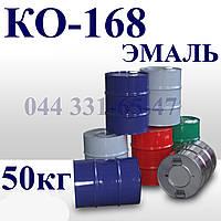 КО-168 Эмаль для наружной окраски фасадов зданий и сооружений, загрунтованных металлических поверхно