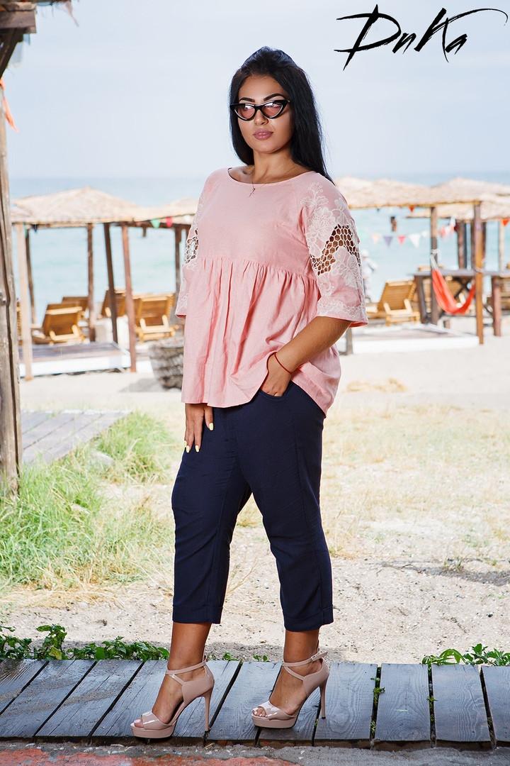 Костюм Брюки+ блуза   50-52, 54-56 блуза ментол+ брюки тёмно синие, беж+ синий, розовый+ синий ,ментол+ синий